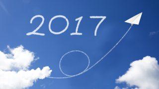 2016年振り返りと2017年目標